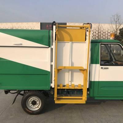 讷河四轮电动垃圾车 挂桶式电动垃圾车多少钱一辆 实时价格新闻