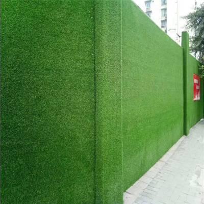 围挡仿真草坪作用 仿真草坪绿植围挡 阳光房顶盖假草皮