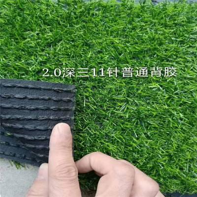 假草皮围挡怎么固定 房顶假草皮隔热 道路仿真草皮