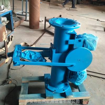 DN125管道矿浆取样机价格,河南矿浆自动取样机厂家直销