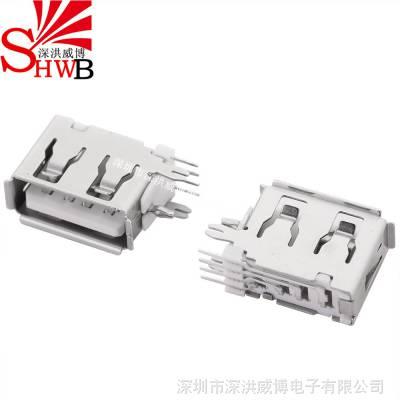 USB AF90度 侧插短体10.0mm 直脚卷边 侧立式USB插座 侧边插接口