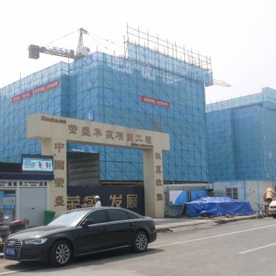 爬架钢板网片厂家 湖南爬架网生产价格