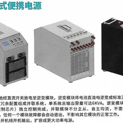 PFC充电电源模块 直交流屏65AHDC220V 电池柜 逆变电源屏 试验电源屏