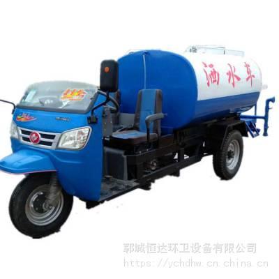 直销福田528机动罐式三轮喷洒车 工地工程用7YP-1175G2B型农用三轮喷洒车 机动雾炮洒水车
