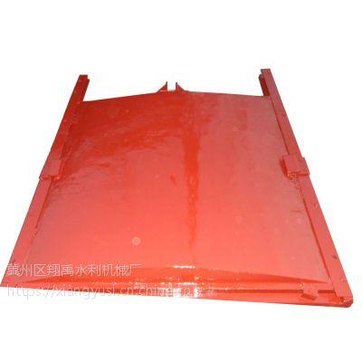 PGZ1.5*2米平面拱形铸铁闸门-翔禹水利