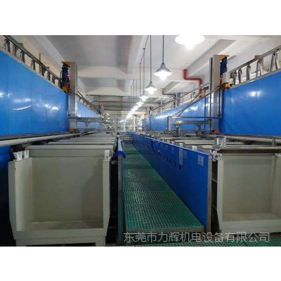 供应力辉自动喷砂式冲电宝铝合金外壳阳级氧化设备