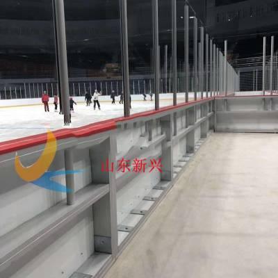 北京冰球场围栏