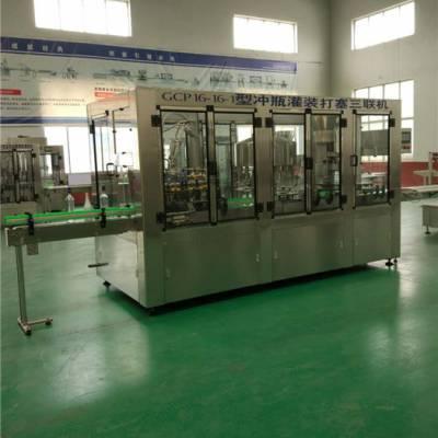 果酒罐装生产线-创兴机械-三合一果酒罐装生产线