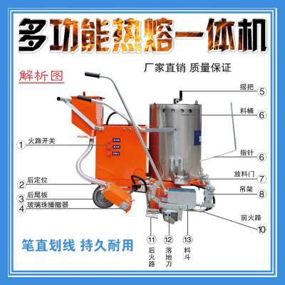 济宁路通热熔划线机 热熔划线一体机 热熔划线机升级款
