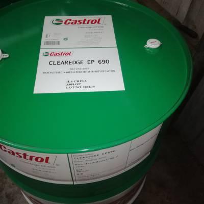 供应嘉实多COOLEDGE BI水溶性切削液 有色金属乳化性切削液