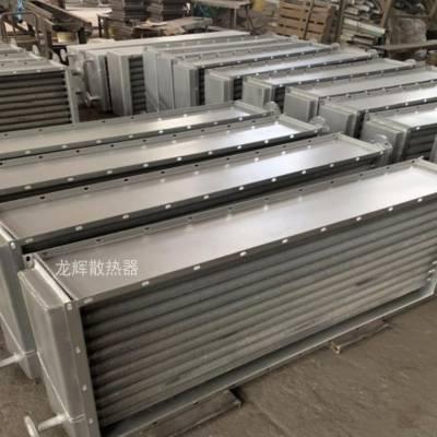 工业蒸汽散热器SRZ型散热器_蒸汽烘干用翅片管散热器片_SRL型散热器