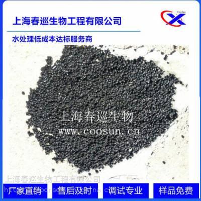 IC塔厌氧颗粒污泥,IC罐厌氧颗粒污泥,IC反应器污泥颗粒,上海春巡生物