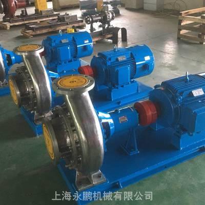 厂家直销YPLX型明胶厂输送螺旋离心泵、抽毛皮无堵塞干式螺旋离心泵