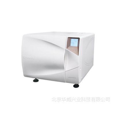 新华医疗MOST-T-45台式脉动真空灭菌器,MOST-T-45台式蒸汽灭菌器