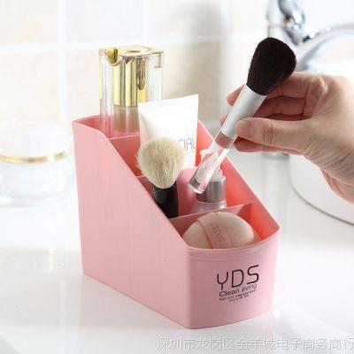化妆品梳妆台办公桌面收纳盒遥控器护肤品塑料宿舍卫生间置物架