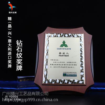 钻石纹奖牌 高密度中纤版 意大利进口金属材质 广州厂家定做 快速出货