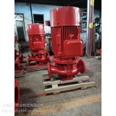 XBD16.7/40-HY 消防泵 消防水泵