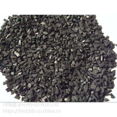 高效净水处理用 椰壳 活性炭