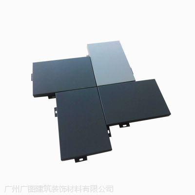 广东大型铝单板厂家直销定制幕墙氟碳铝单板