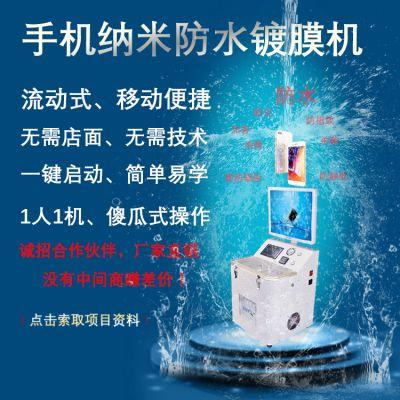 真空镀膜机厂家 北京手机真空镀膜机创业项目