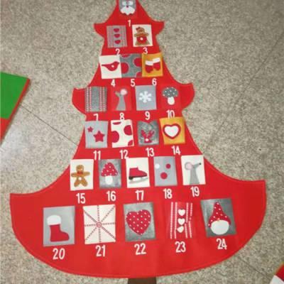 圣诞树裙供应-锦瑞工艺经久耐用-中山圣诞树裙