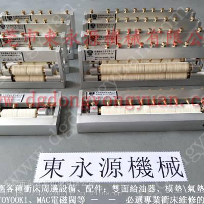 江门 高速自动冲压涂油器,冲压自动化喷油系统找 东永源