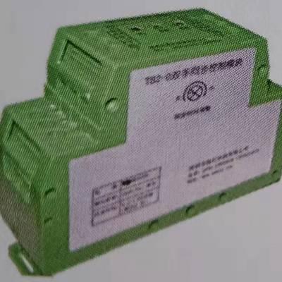 海任科技TB2双手控制模块,集双手控制按钮控制,脚踏开关控制,同步/连续/调模转换功能为一体