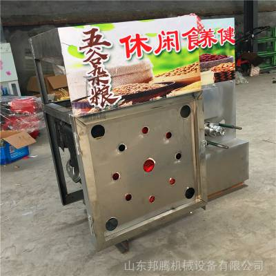 超市加工两相电大米膨化机 绿豆杂粮麻花型膨化机省电产量高