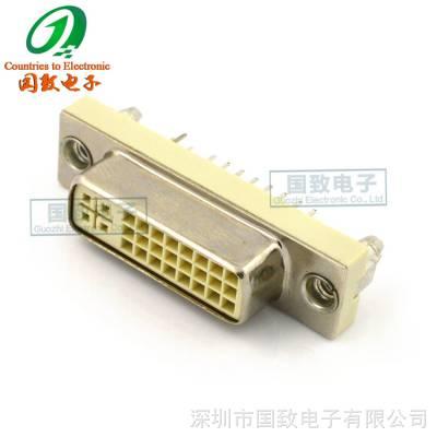 专业生产插板电脑显示器DVI母头180度24+5立式铆合式投影仪连接器