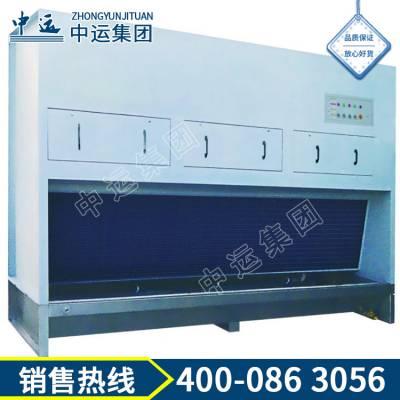 标准型水帘式除尘器,标准型水帘式除尘器厂家直销,水帘式除尘器