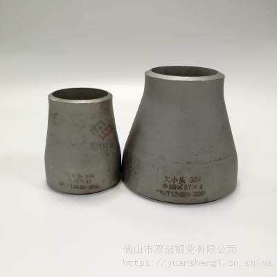 304同心异径管 不锈钢大小头89变60 不锈钢大小头304