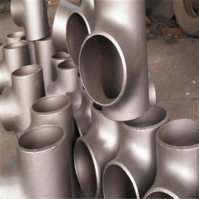 百川 钢制排气三通 钢制排泥三通 碳钢三通 厂家直销