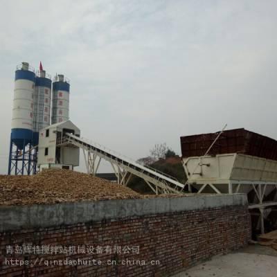 HZN60PC混凝土搅拌站 小型简易 青岛辉特