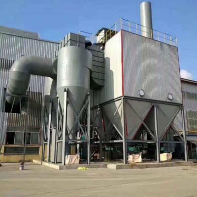旋风除尘设备生产厂家