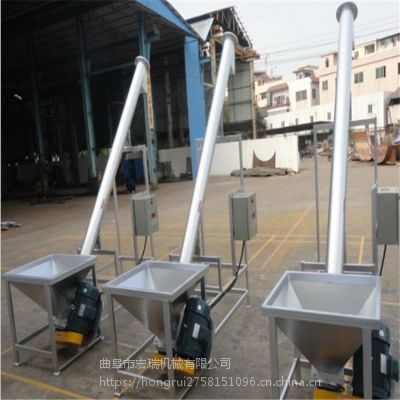宏瑞倾斜式水泥石灰粉螺旋输送机 螺旋上料机 绞龙提升机厂家