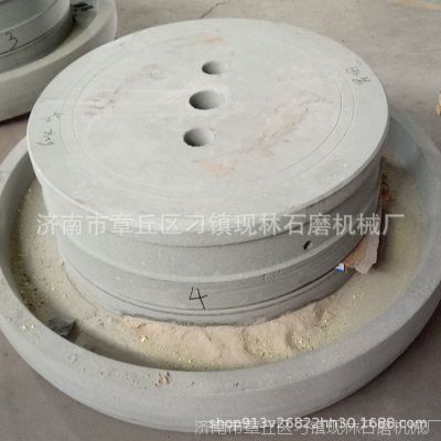 现林石磨豆腐豆浆石磨机 电动石磨米浆机45型 辣椒酱石磨 米浆磨