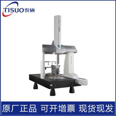 海克斯康global、代理东莞 高精度CMM测量机 三坐标测量仪 现货特价