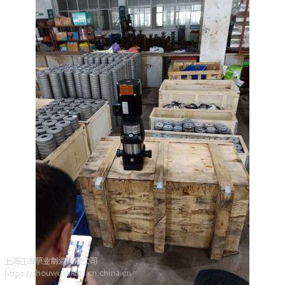 内部CDLF多级泵报价50CDLF18-120常用现货多级泵