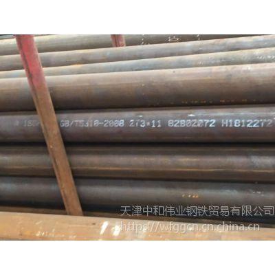 优质正品无缝钢管定制加工厂家 高压管