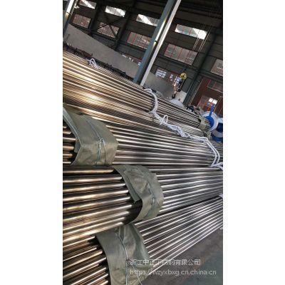 水电核能用S30408不锈钢管 固溶状态无磁性