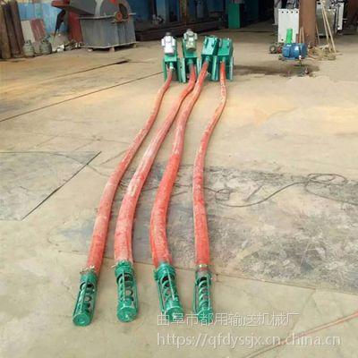 收粮食装车吸粮机 自吸式沙子吸料机 6米长软管吸粮机价格