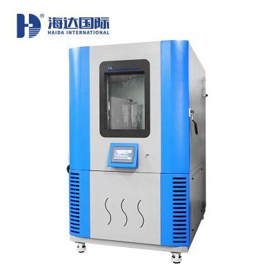 HD-F801-3 1立方甲醛气候试验箱 海达厂家