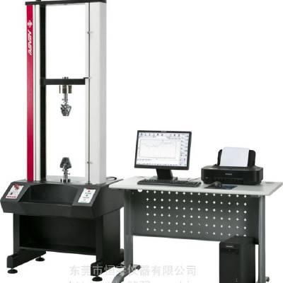 HY-932CS 电脑式伺服控制万能材料试验机