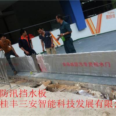 深圳挡水板厂家批发防洪挡水板隔水板防洪板