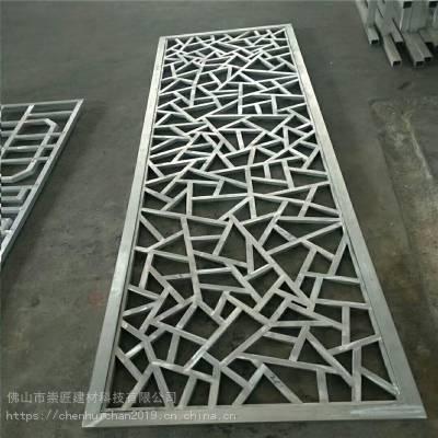 冰裂纹方管格栅铝屏风 不规则花型格栅铝窗花 金属隔断幕墙装饰材料
