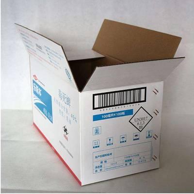 郑州纸箱定做加工 品质与质量让您惊喜