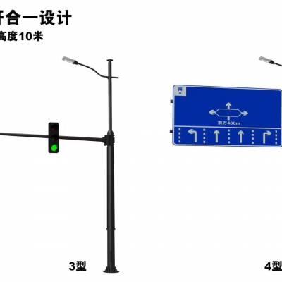 扬州交通标志牌八角杆件生产厂家 杆高6米或定制 江苏斯美尔光电科技有限公司