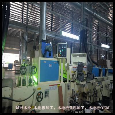柳州复合多层实木地板贴牌生产厂斧冠价格卓越服务