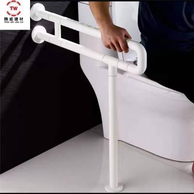腾威生产TW-004公共场所厕所扶手 敬老院马桶扶手 养老院卫浴扶手厂家