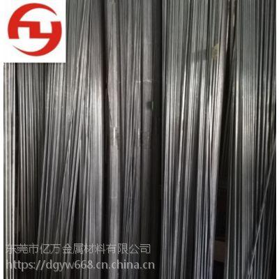 供应优质CRS1010扁钢Q235扁钢A3扁钢